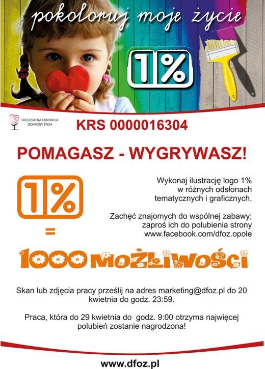 1%_konkurs-2